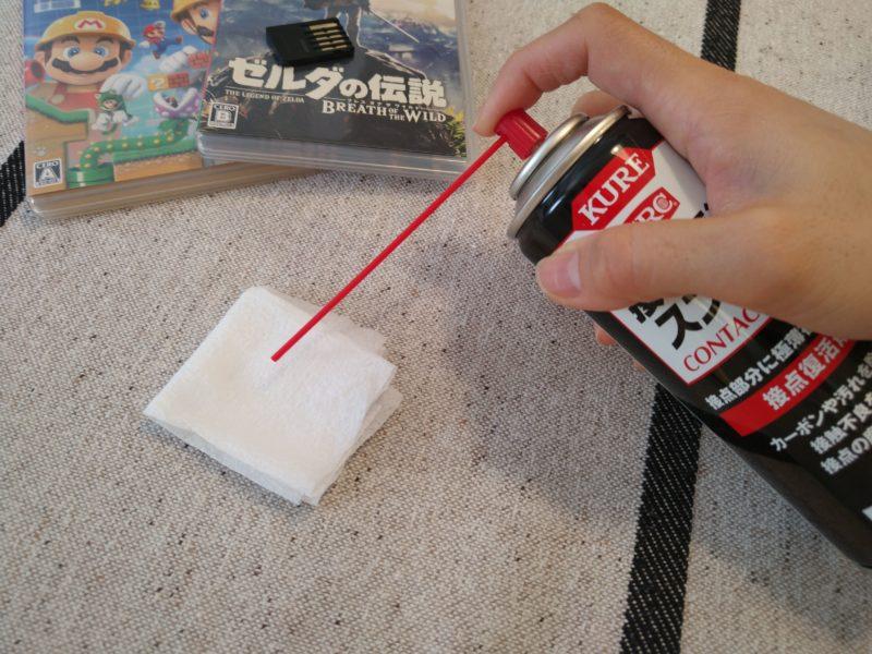 接点復活剤をキムワイプに塗布