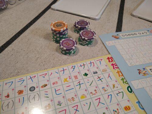 カタカナ表とポーカーチップ