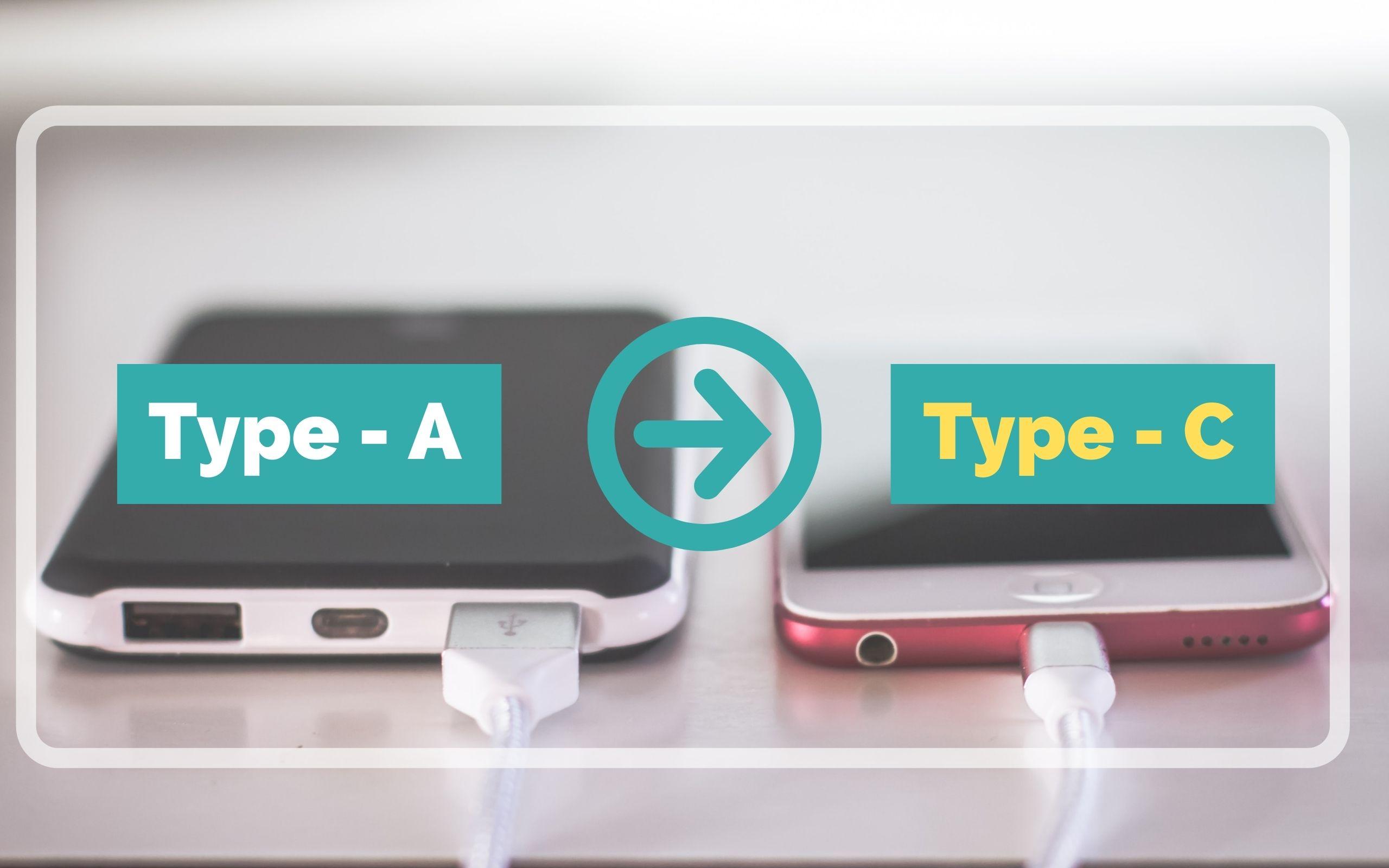 Type-AをType-Cに簡単変換