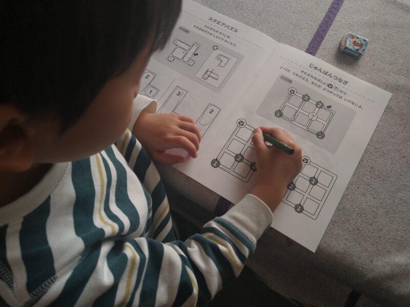 ワンダーボックス体験版に取り組む子ども2