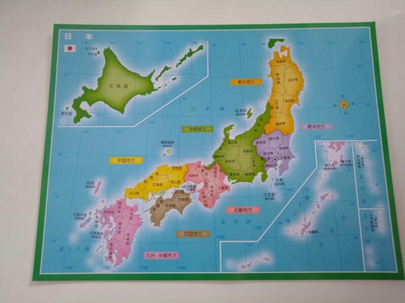 付属の日本地図